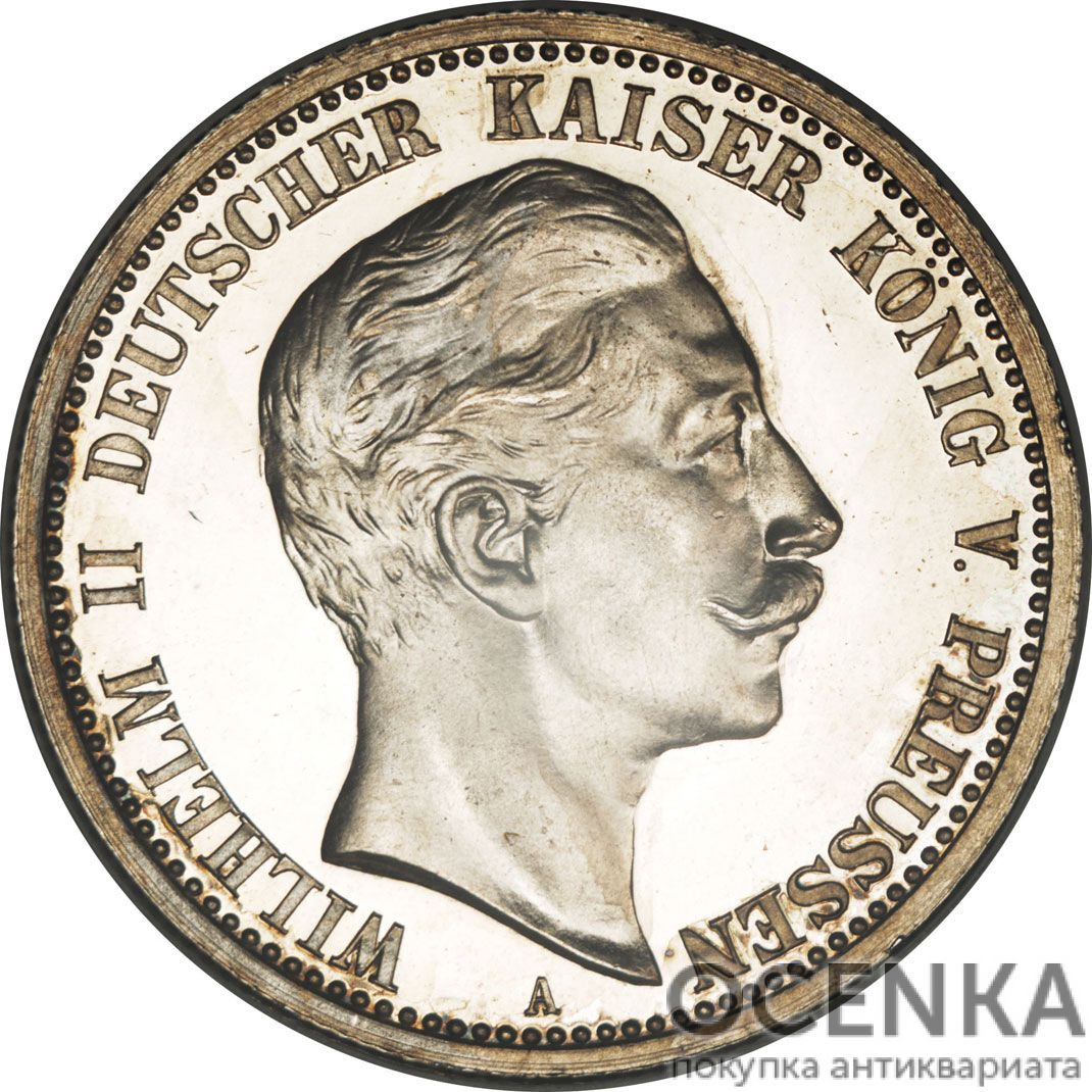 Серебряная монета 2 Марки (2 Mark) Германия - 6