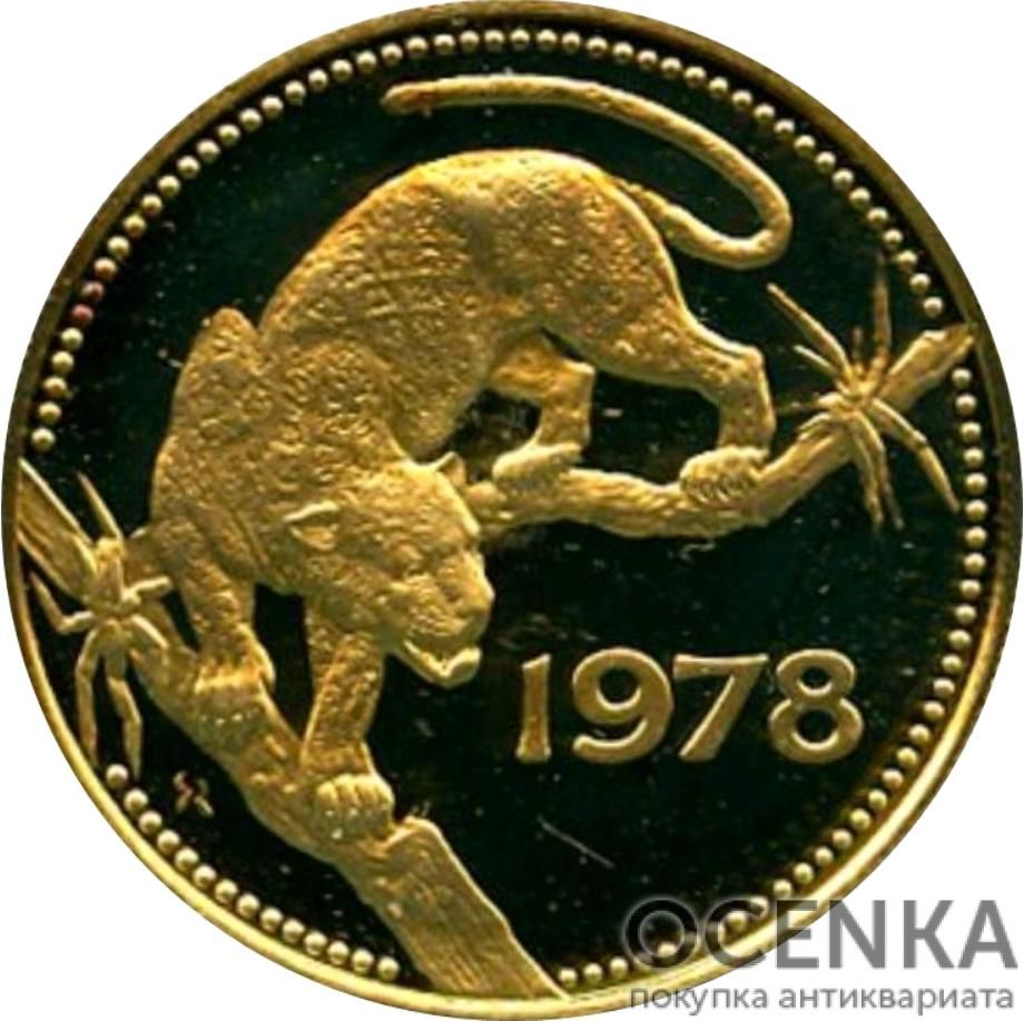 Золотая монета 250 долларов Белиза - 3