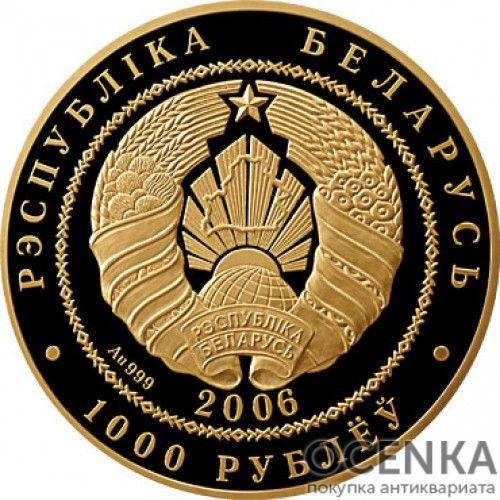 Золотая монета 1000 рублей Белоруссии