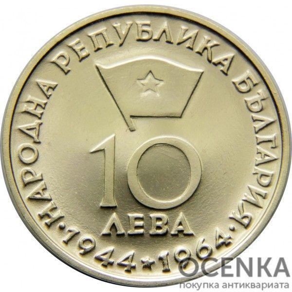 Золотая монета 10 Левов (10 Leva) Болгария - 4