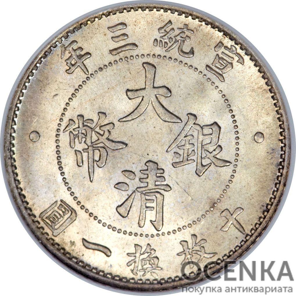 Серебряная монета 1 Цзяо (1 Jiao) Китай - 1
