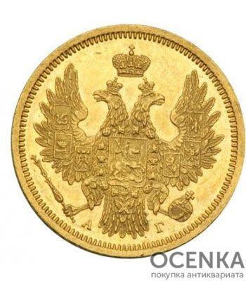 5 рублей 1855 года Николай 1 - 1