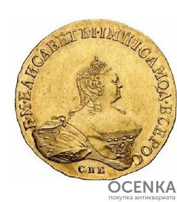 10 рублей 1755 года Елизавета Петровна - 1