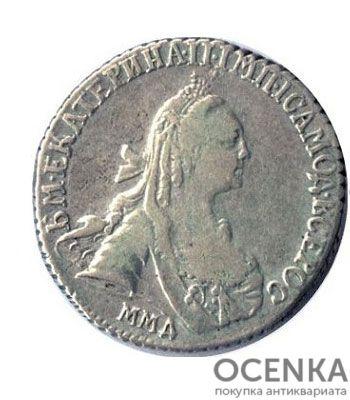 15 копеек 1768 года Екатерина 2 - 1