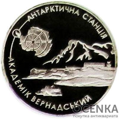 """Медаль НБУ 10 лет Антарктической станции """"Академик Вернадский"""" 2006 год"""