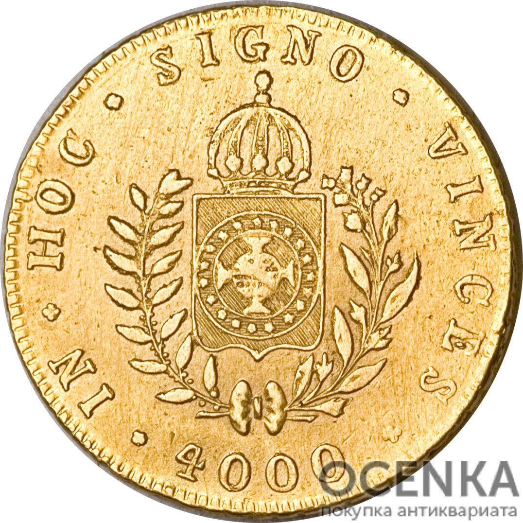 Золотая монета 4000 рейсов (4000 Réis) Бразилия - 4