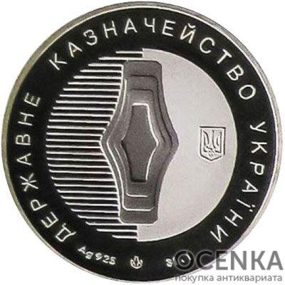 Медаль НБУ 10 лет Государственному казначейству Украины 2005-2007 год