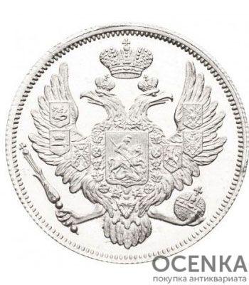 Платиновая монета 6 рублей 1841 года - 1