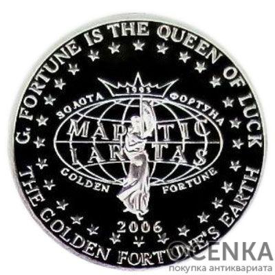 Медаль НБУ Золотая фортуна. Святая Анна 2006 год - 1