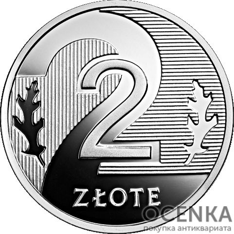 Серебряная монета 2 Злотых (2 Złote) Польша - 4