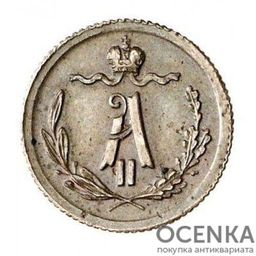 Медная монета 1/4 копейки Александра 2 - 5