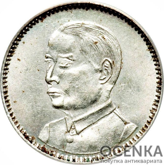 Серебряная монета 1 Цзяо (1 Jiao) Китай - 5