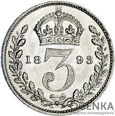 Серебряная монета 3 Пенса (3 Pence) Великобритания - 2