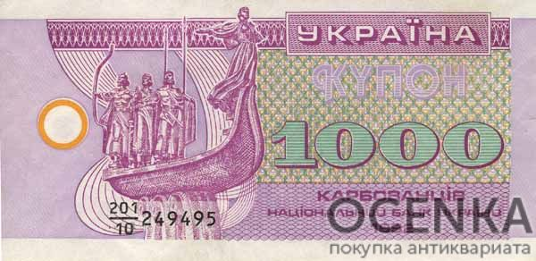 Банкнота 1000 карбованцев (купон) 1992 года