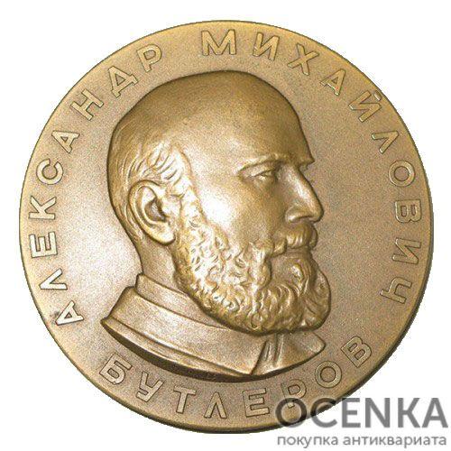 Памятная настольная медаль 100 лет теории химического строения вещества