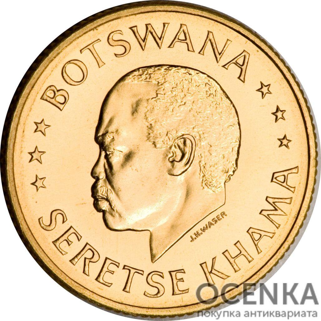 Золотая монета 10 Тхебе (10 Thebe) Ботсвана - 1