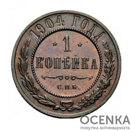 Медная монета 1 копейка Николая 2 - 2