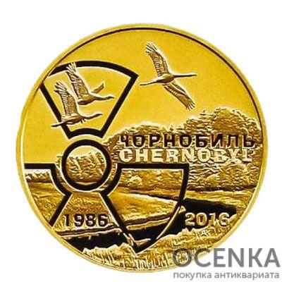 Медаль НБУ Чернобыль 1986-2016. Лиса 2016 год - 1