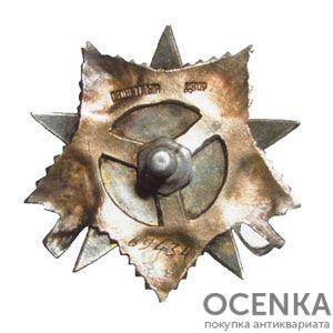 Орден Отечественной Войны 1 степени 1985 года - 1