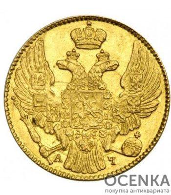 5 рублей 1841 года Николай 1 - 1