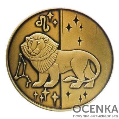 Медаль НБУ. Знаки зодиака. Лев