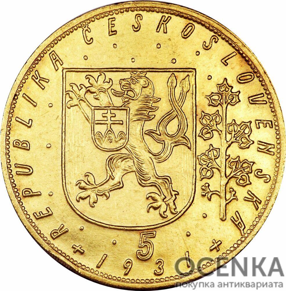Золотая монета 5 Дукатов (5 Dukátů) Чехословакия