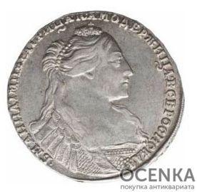 Полтина 1737 года Анна Иоанновна - 1