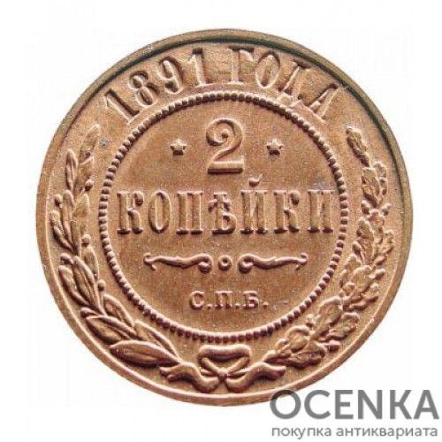 Медная монета 2 копейки Александра 3 - 3