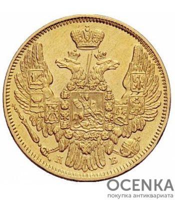 5 рублей 1845 года Николай 1 - 1