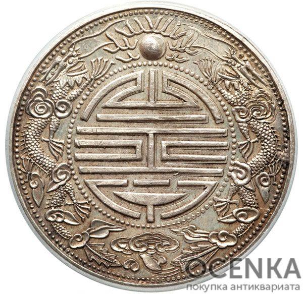Серебряная монета 1 Таэль (1 Tael) Китай - 2