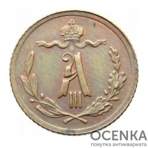 Медная монета 1/4 копейки Александра 3 - 5