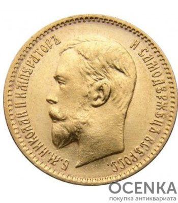 5 рублей 1910 года Николай 2 - 1