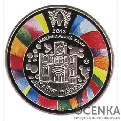Медаль НБУ Национальный банк будущего 2013 год
