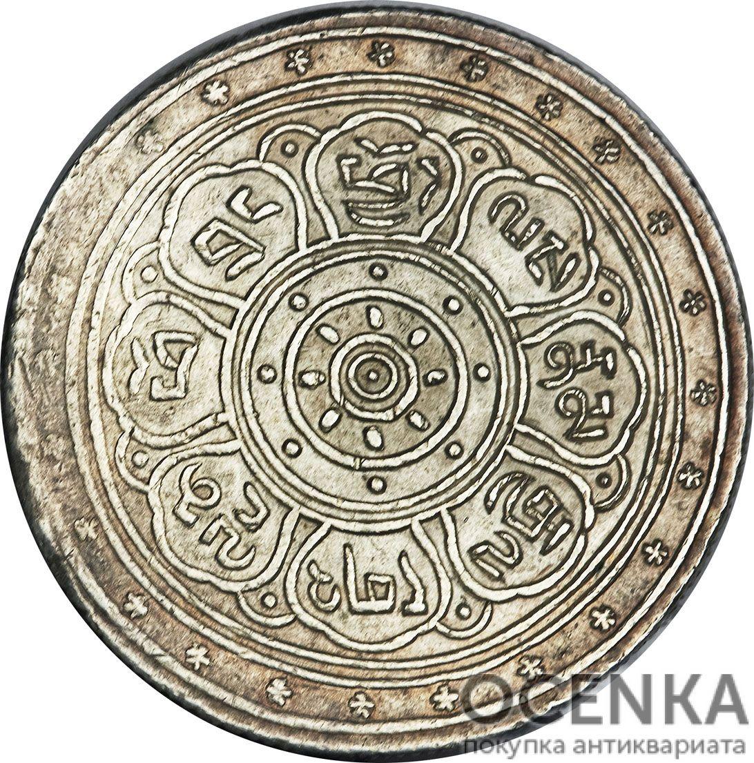 Серебряная монета 1 Шранг (1 Srang) Китай - 1