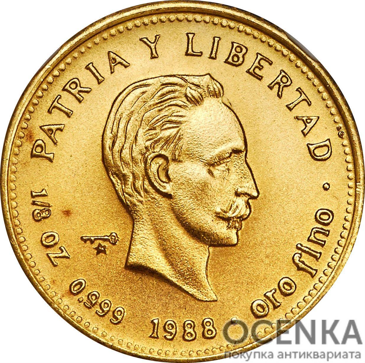 Золотая монета 15 Песо (15 Pesos) Куба - 1