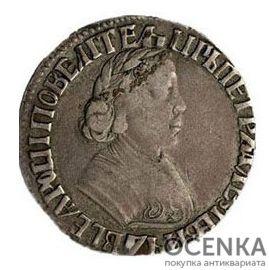 Полуполтинник 1703 года Петр 1 - 1