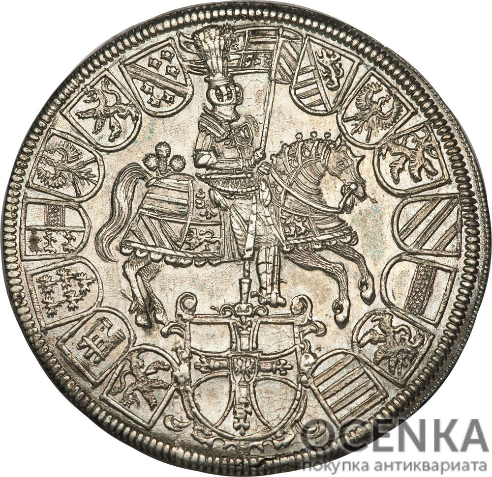 Серебряная монета 3 Талера (3 Thaler) Германия - 4