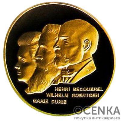 Медаль НБУ 1 Кюри 2012 год