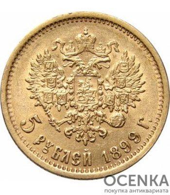5 рублей 1899 года Николай 2