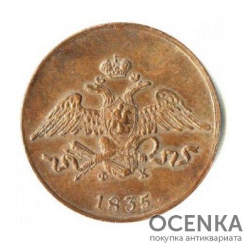 Медная монета 5 копеек Николая 1 - 3