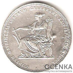 Серебряная монета 2 Гульдена (2 Guldens) Австро-Венгрия - 2