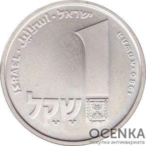 Серебряная монета 1 Шекель Израиля