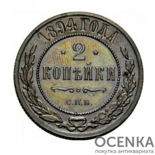 Медная монета 2 копейки Александра 3 - 4