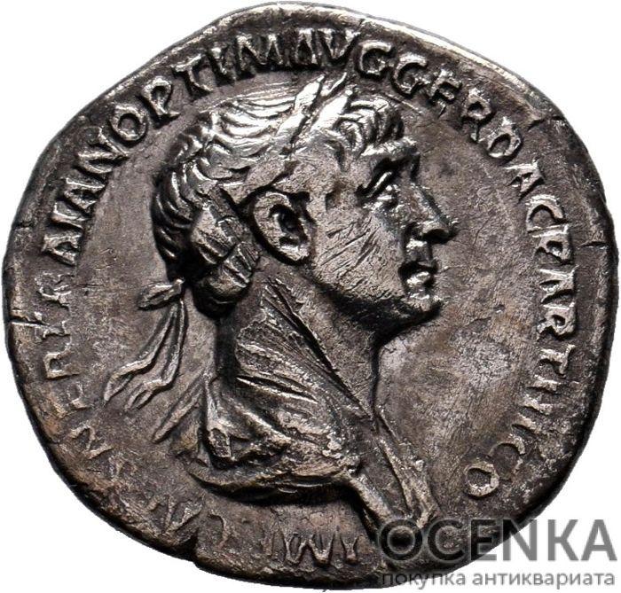Серебряный Денарий Цезаря Публия Элия Траяна Адриана Августа, 117-138 год