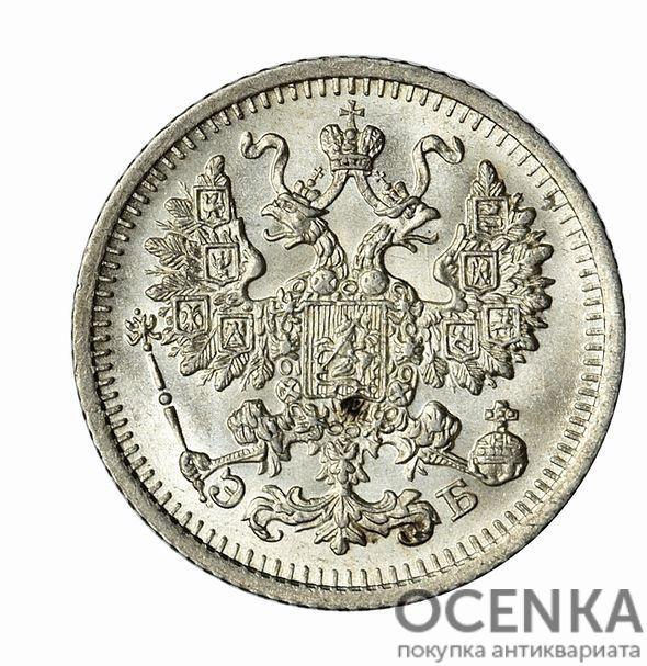 5 копеек 1910 года Николай 2 - 1