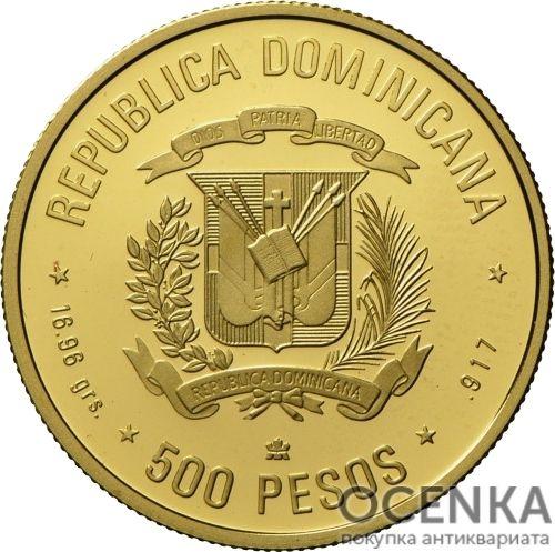 Золотая монета 500 Песо (500 Pesos) Доминикана - 2