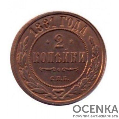 Медная монета 2 копейки Александра 2 - 5
