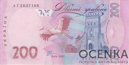 Банкнота 200 гривен 2007-2014 года - 1