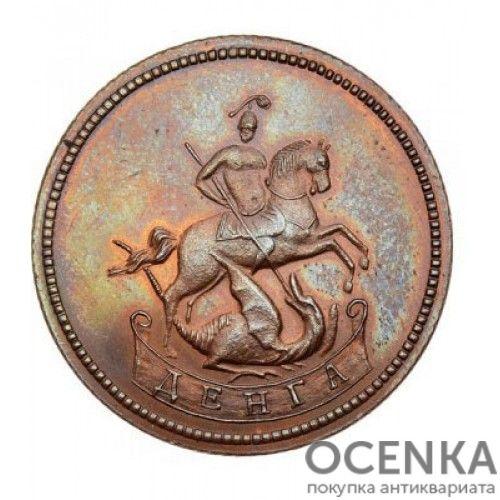 Медная монета Денга Елизаветы Петровны - 6
