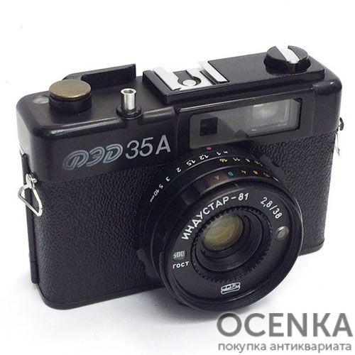 Фотоаппарат ФЭД-35А 1985-1990 год